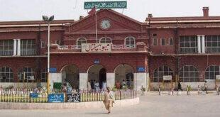 Meo Hospital