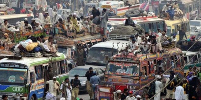 Public Transport closed