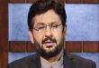 Saleem-Safi-Urdu-Update