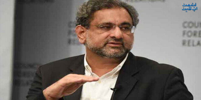 Shahid-Haqan-Taza-Tareen-Urdu-News